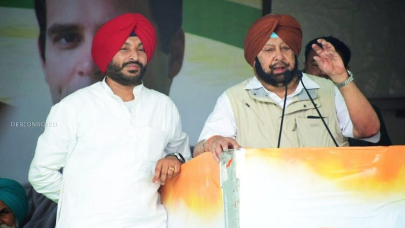 Congress to win Punjab ?