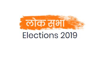 Dr. Sachin Reddy's assessment of Lok Sabha 2019 Election