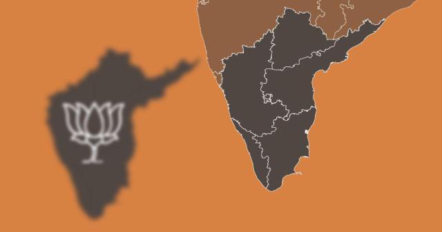 Lok Sabha 2024