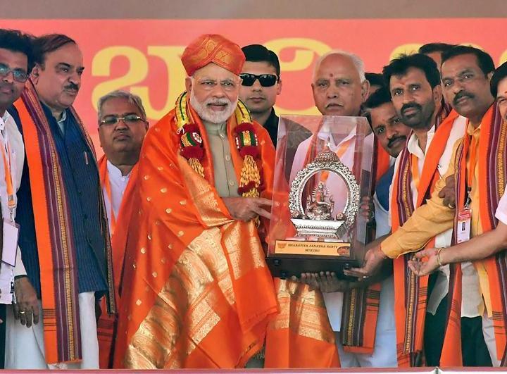 Lok Sabha 2024 : From Karnataka to Rest of The South India