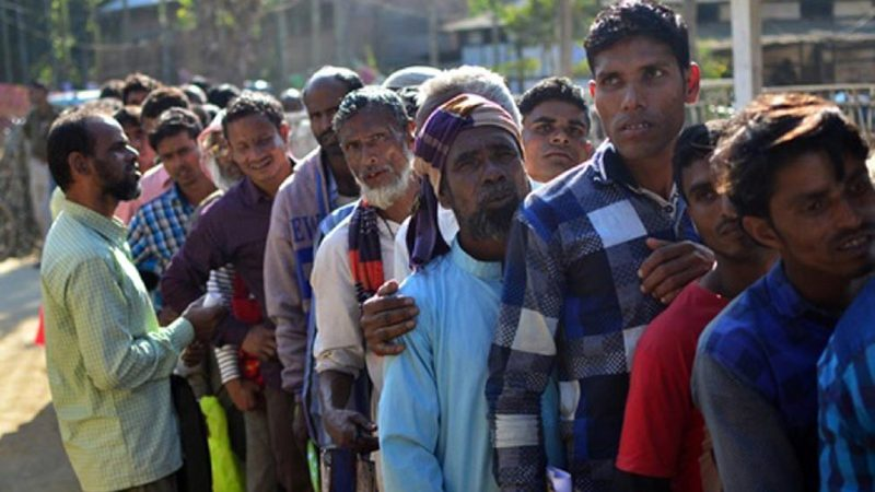 Assam NRC : Beginning to the End of Illegal Migrants In India