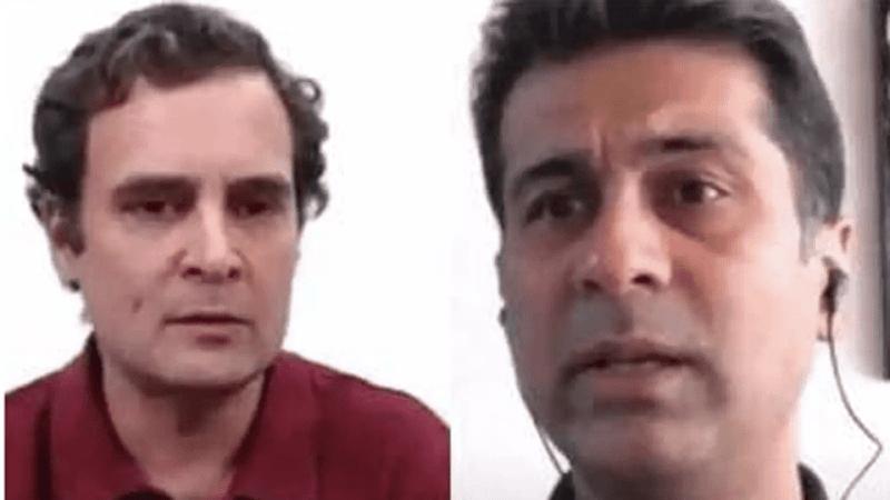 Rajvi Bajaj Talking to Rahul Gandhi