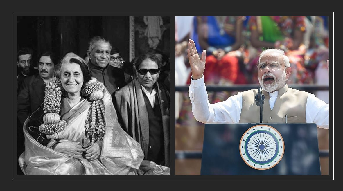 Emergency of 1975 : Why Modi's India is Different from Indira's India?