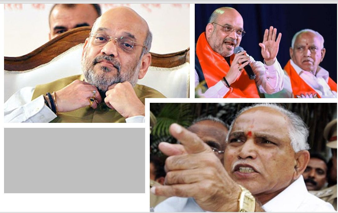 Amit Shah V/s BS Yediyurappa : All Is Well or All is Not Well?