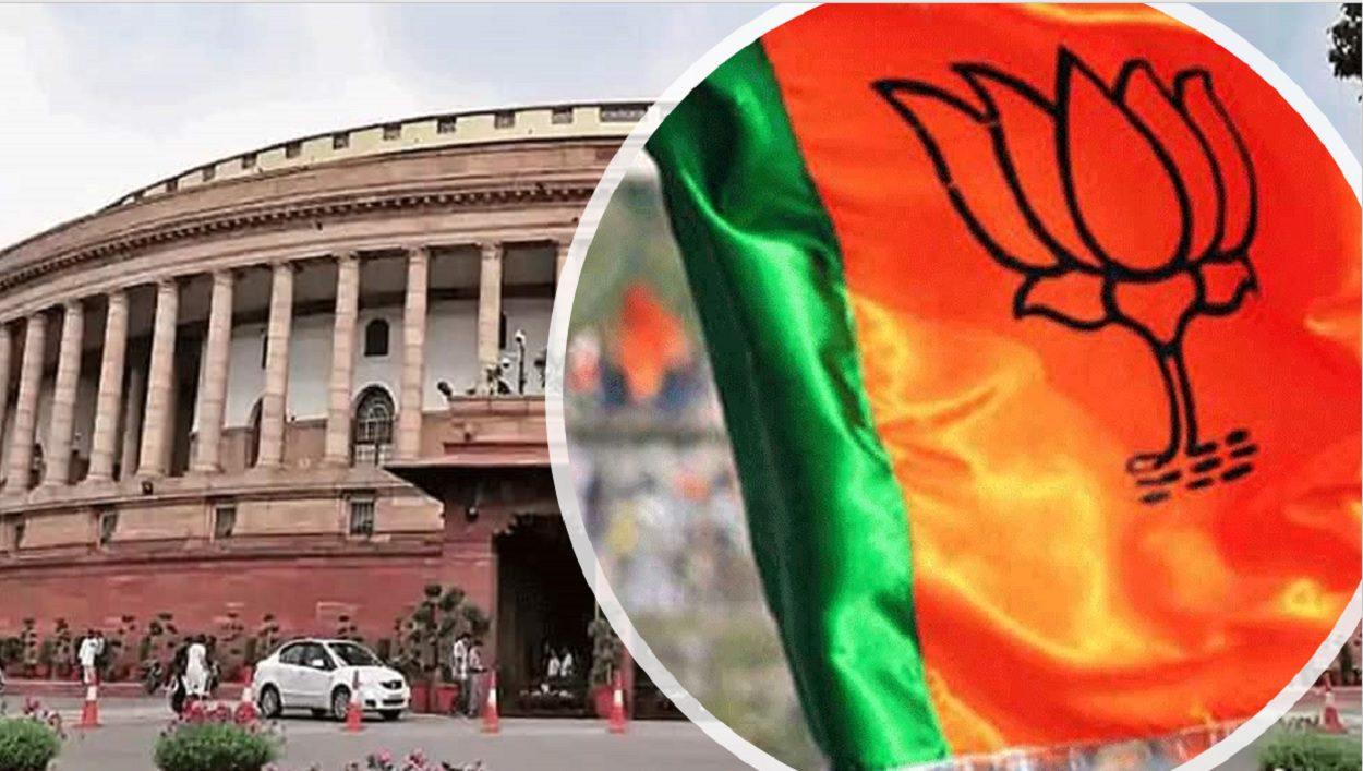 Rajya Sabha Election 2020 : BJP wins 8 seats, NDA moves closer to Majority in Upper House