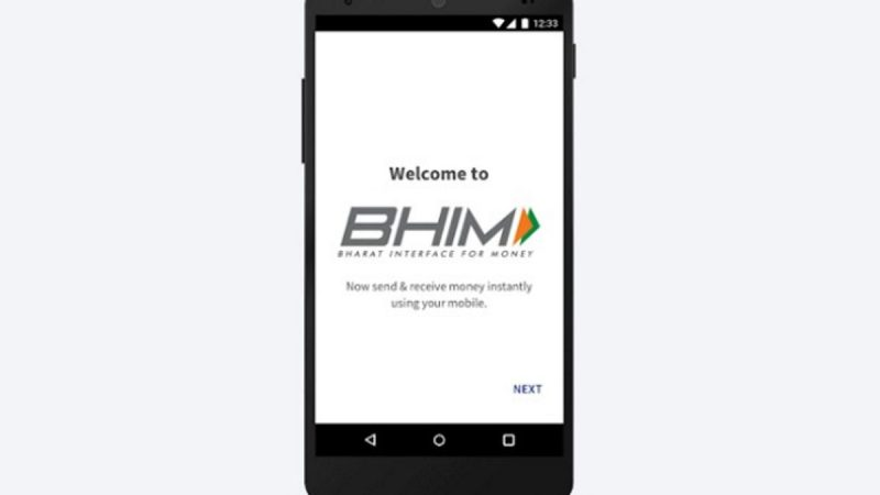 70 lakh users BHIM data exposed!