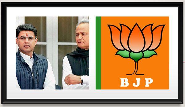 Operation Kamal: After Madhya Pradesh, Is Rajasthan Next?