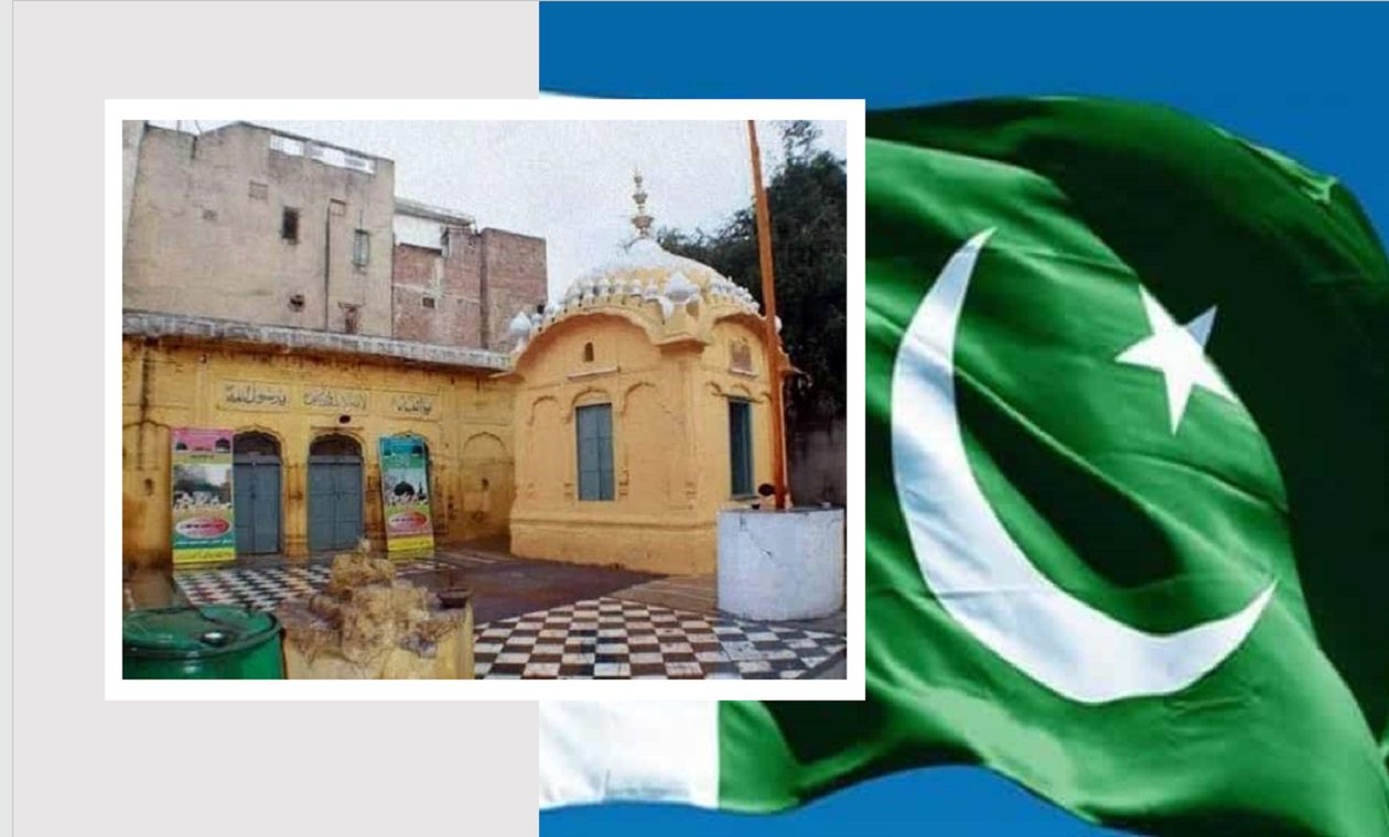 Gurdwara In Pakistan to be Converted into Mosque
