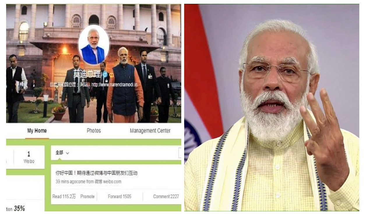 PM Modi Quits Weibo, Chinese Platform : India is making China pay for its misadventures