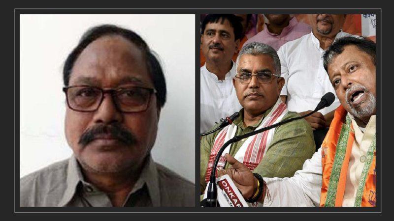 West Bengal BJP MLA