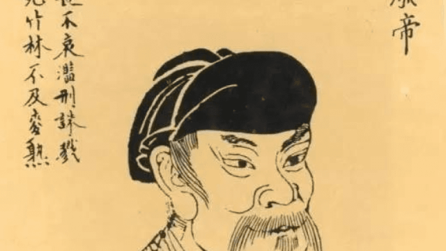 Ancient China Marriage: Emperor Liu Ziye married how own cousin