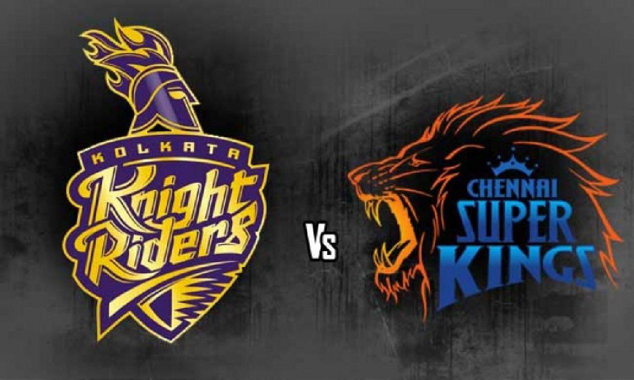 KKR vs CSK Dream11 Team Predictions: Chennai Super Kings vs Kolkata Knight Riders