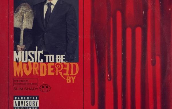 Eminem – In Too Deep Lyrics