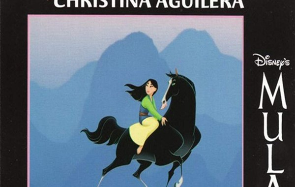Christina Aguilera - Reflection lyrics