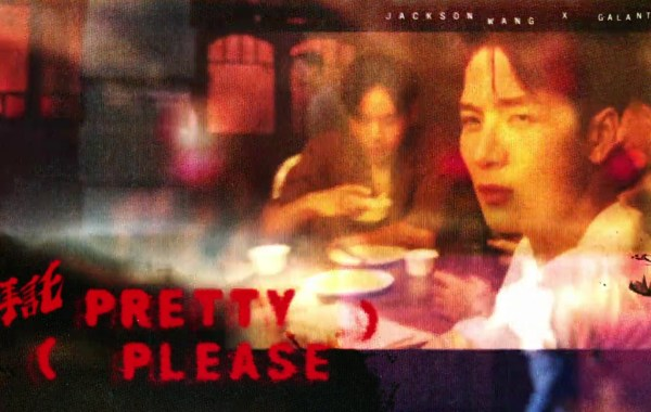 Jackson Wang & Galantis – Pretty Please (拜託) lyrics