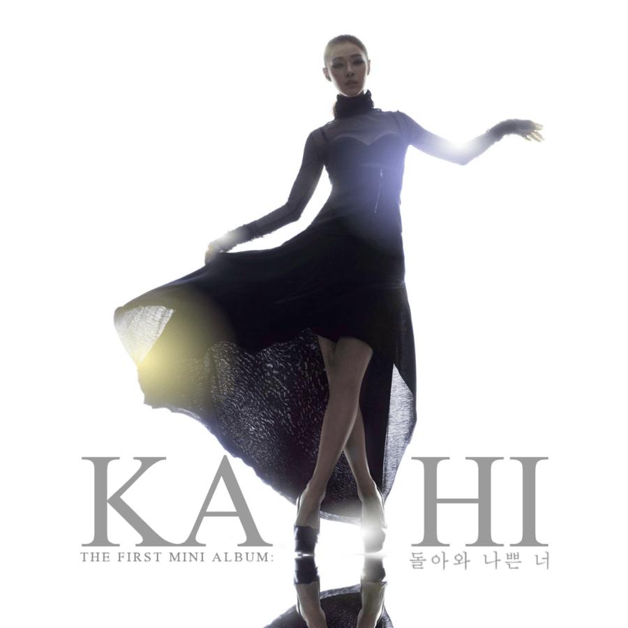 Image result for Kahi,Please Come Back album