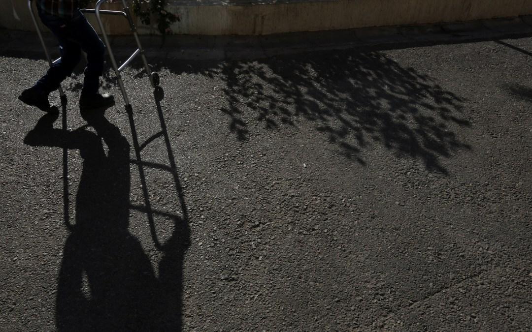 إمكانية وصول الأشخاص ذوي الإعاقة الى المرافق العامة : إسبانيا إنموذجاً يحتذى به