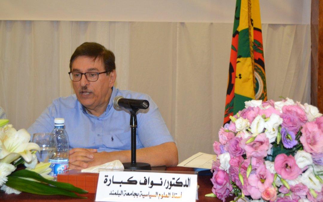 نواف كبارة: مصادقة لبنان على اتفاقية حقوق الاشخاص ذوي الإعاقة تشدد المساءلة الدولية
