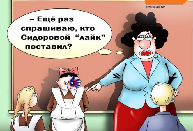 C:\Documents and Settings\Admin\Рабочий стол\26678.jpg