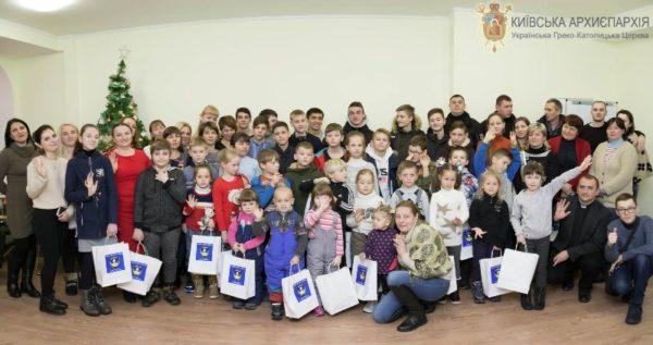 У Києві провели родинно-різдвяне свято для родин воїнів АТО