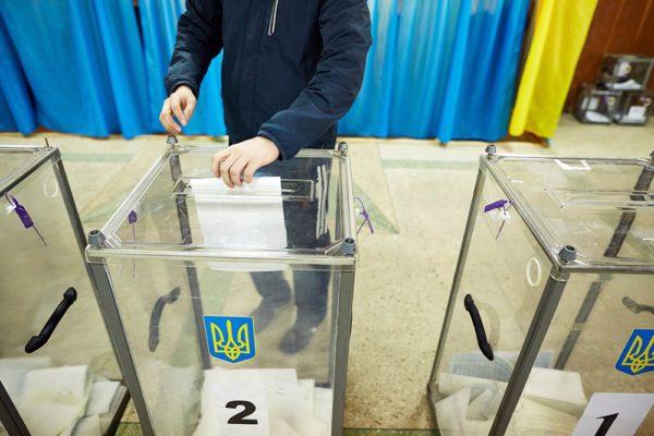 Морально-ціннісні концепти чергових політичних виборів в Україні в контексті просвітництва виборця