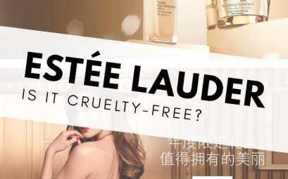 Is Estée Lauder cruelty-free?