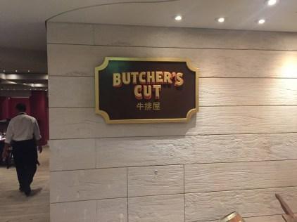 mscsplendida-butcherscut