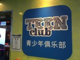 mscsplendida-teen-club