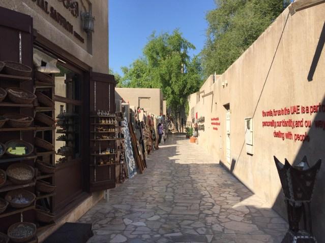al fahidi historical neighbourhood 1