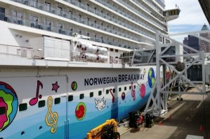 Norwegian Breakaway to Homeport in New Orleans