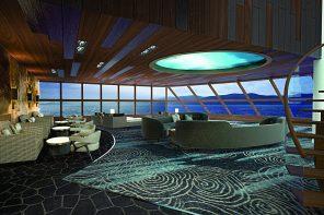 observation_lounge