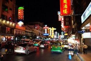 Bangkok - Chinatown