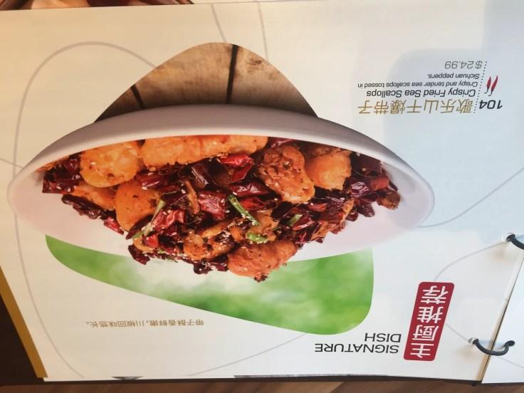 sichuan red menu