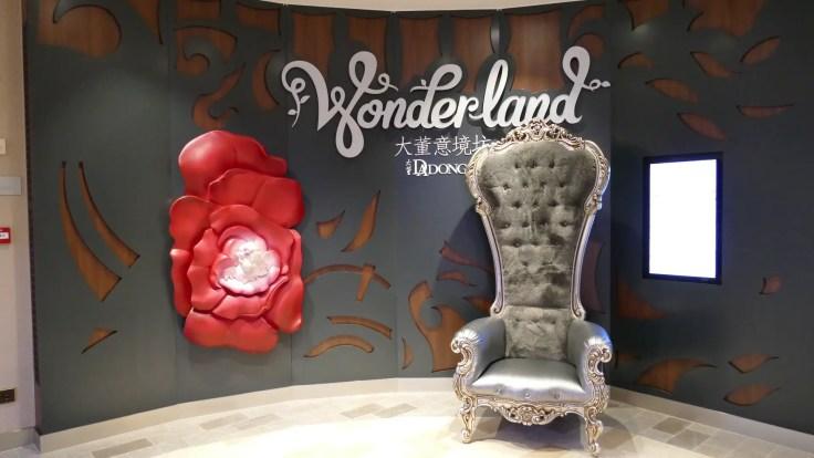 Wonderland restaurant on Royal Caribbean cruise ship