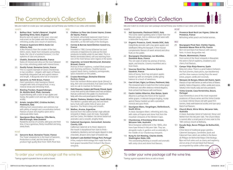 P&O wine package menu