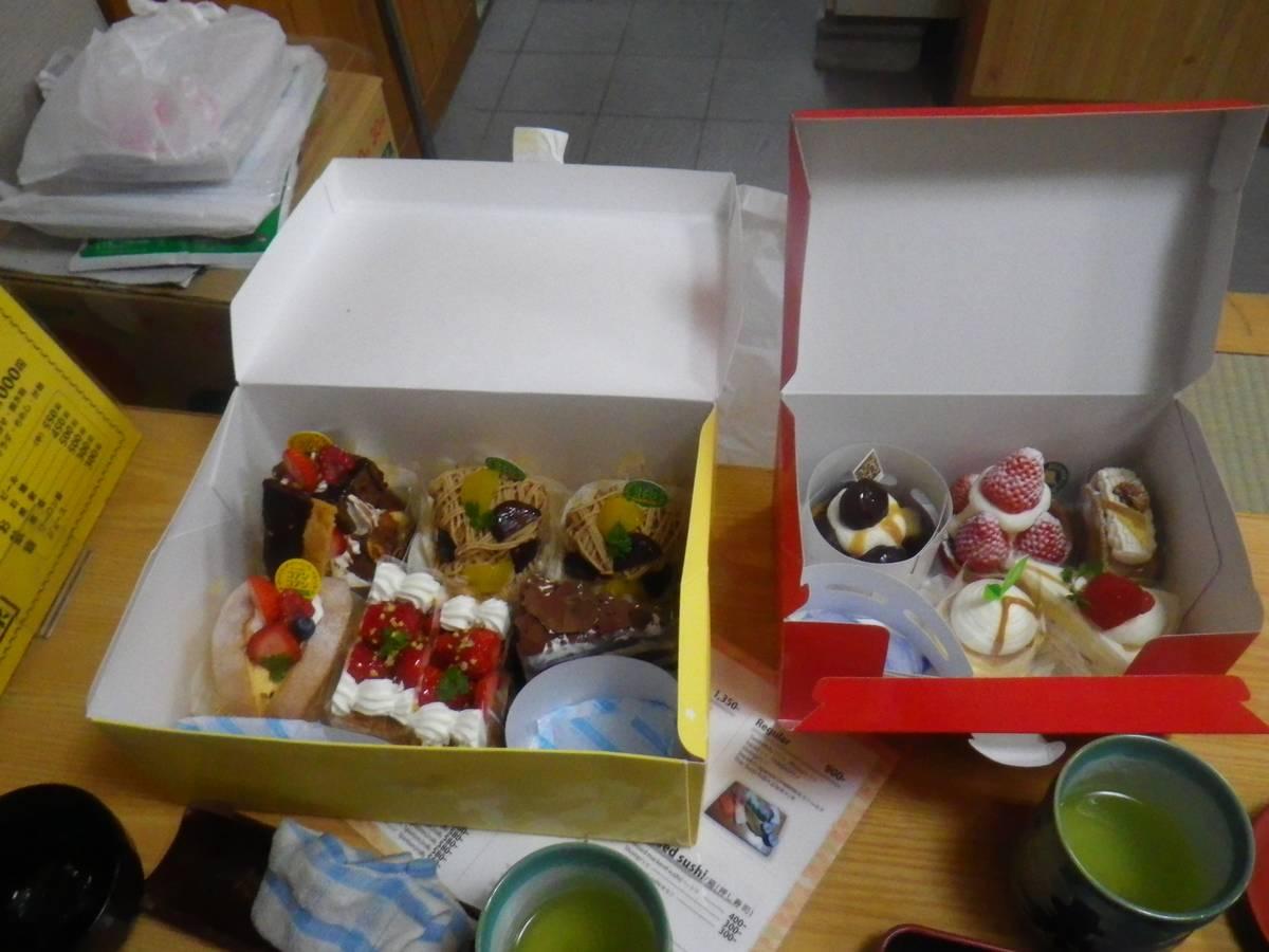 Mitsuki's Birthday Cakes