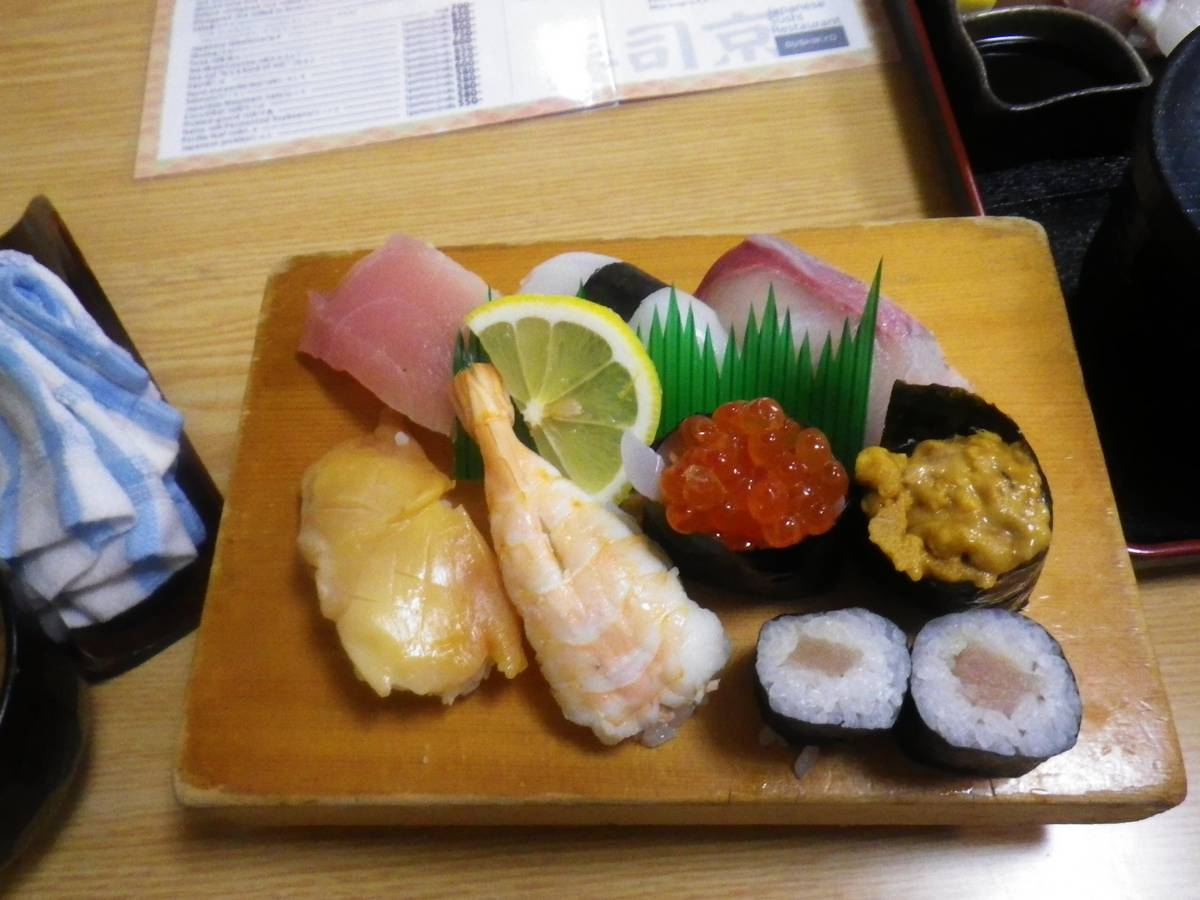 Special Sushi Platter