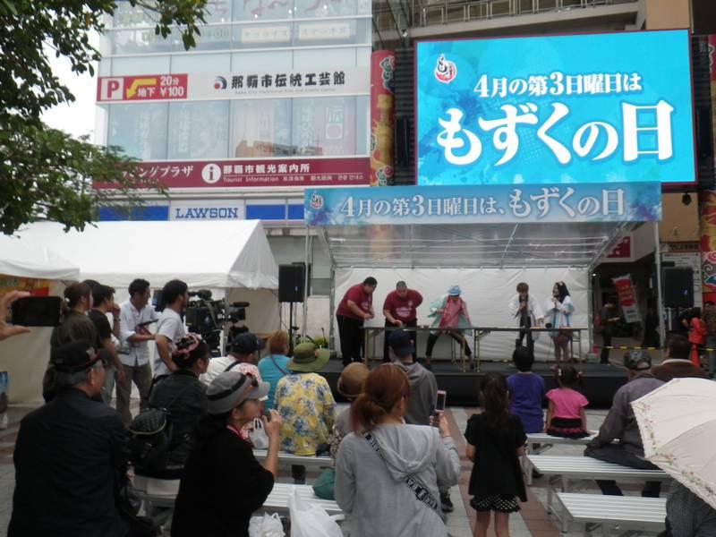 Seaweed Eating Contest