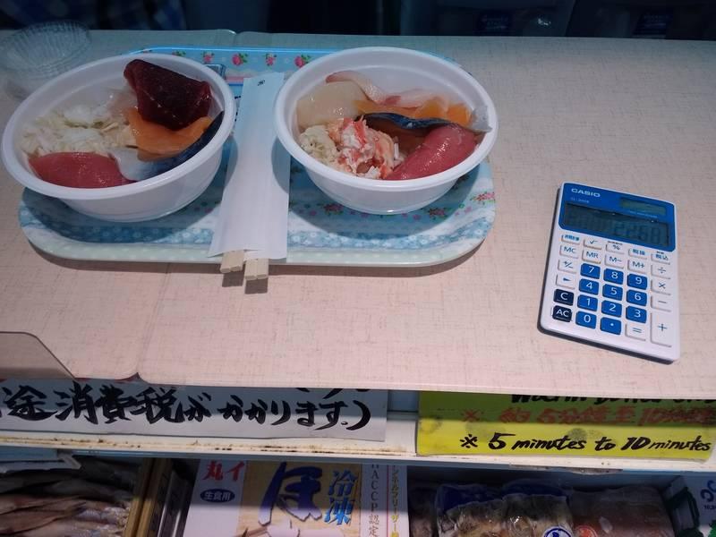 Sashimi from the Fish Market