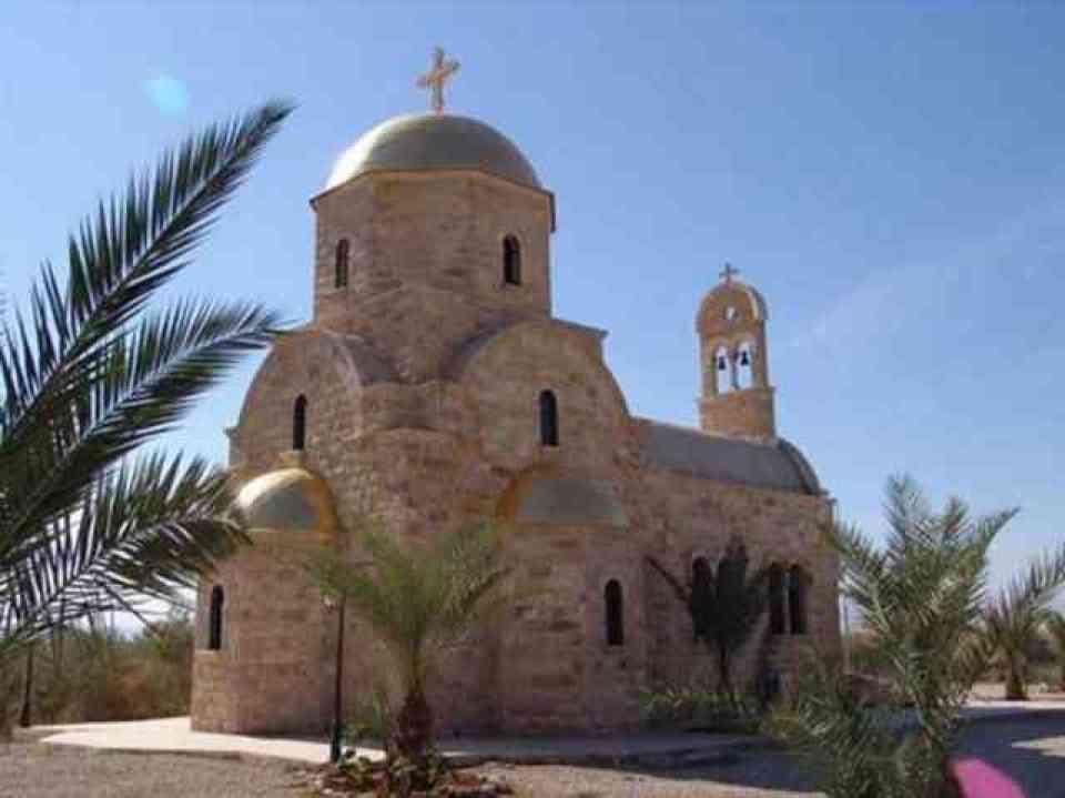 Biblical Tour To Jordan