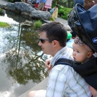 Natural Parenting: Babywearing