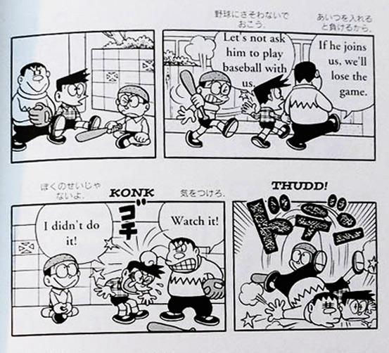 Doraemon English Pdf