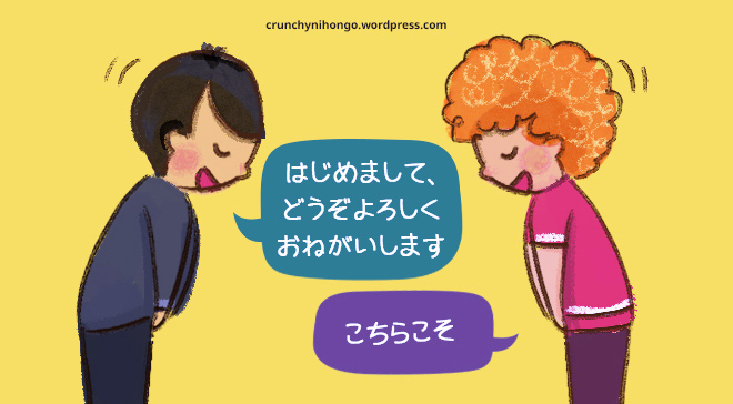 Common greetings set phrase 1 crunchy nihongo japanese greetings hajimemashite m4hsunfo