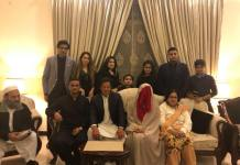 Bushra Manerka Wedding with Imran Khan | Imran Khan Third Wedding Pictures