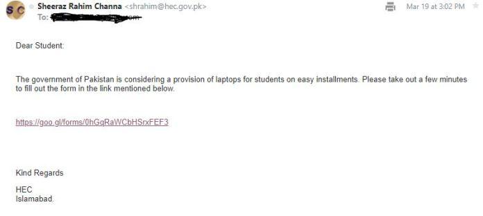 Government of Pakistan Laptop Scheme