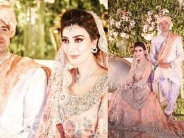 Aisha Khan Wedding Pics