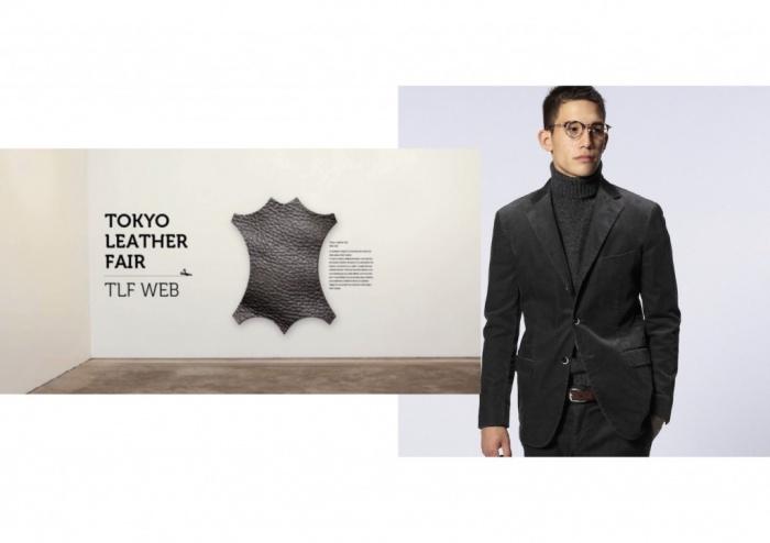 東京レザーフェア画像