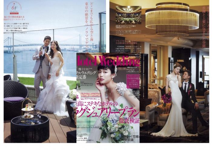 Hotel Wedding Special