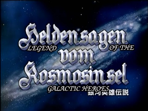LOGH Episode 03(DVD) - Central Anime(c08dc25b).avi_snapshot_00.17_[2012.12.21_22.29.09]