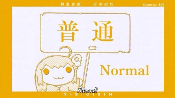 [Commie] Nekomonogatari (Black) - 01 [1B0402DF].mkv_snapshot_10.15_[2013.01.01_19.51.15]